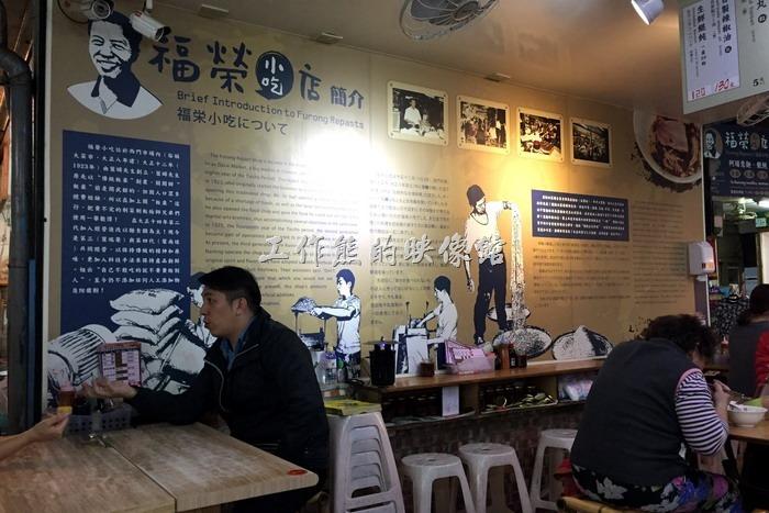 【福榮小吃店-阿瑞意麵.餛飩】的牆壁上有店家的自我介紹,而且有中文、英文、日文三種語言。