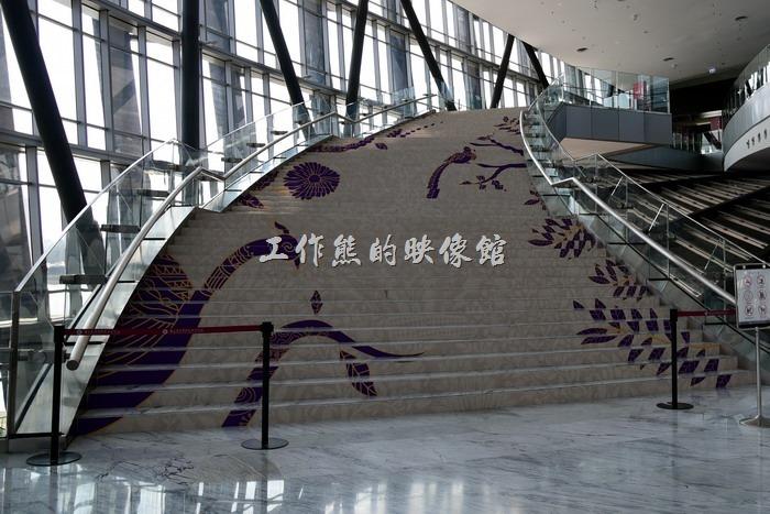 嘉義-故宮南院。購票後還要在爬一層樓梯上三樓入口處,旁邊有電梯可以搭乘。