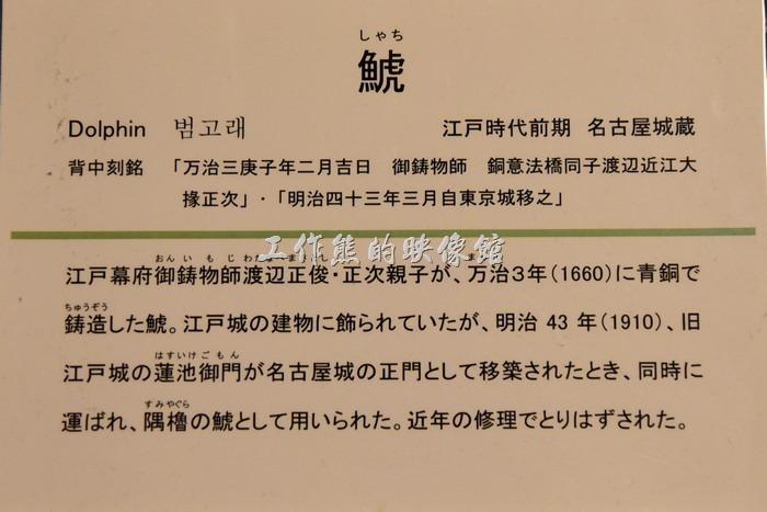 日本-名古屋城11