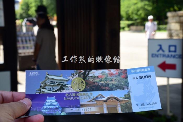 日本-名古屋城38
