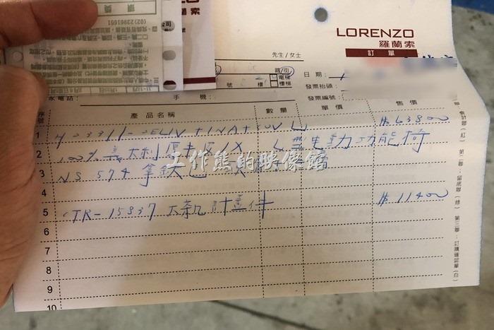 台南-羅蘭索02