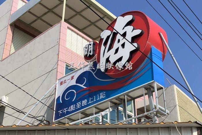 [高雄茄萣]海魚翅火鍋,吃它的新鮮,要它的平價,排隊名店