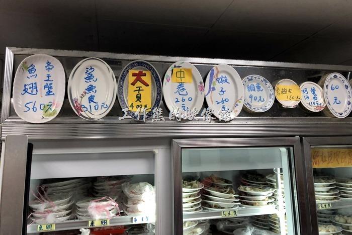 這是【海魚翅火鍋】餐廳的計費方式,類似平價壽司店用盤子的大小及數量來計價,最貴的為「魚翅」及「帝王蟹」,再來是「大干貝」,其次為「鯊魚皮」,基本上工作熊建議前面幾樣至少都來一盤。就是來吃這些鮮料,到一般餐廳可沒這麼便宜。
