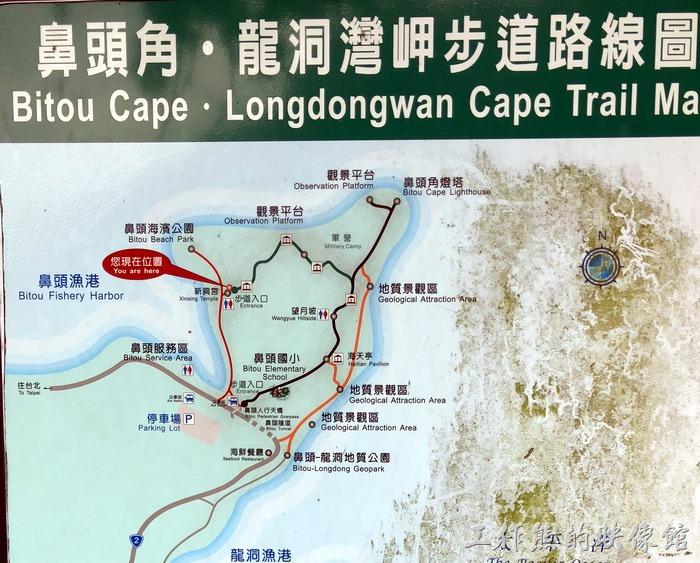 「鼻頭角稜谷步道」的路線圖。