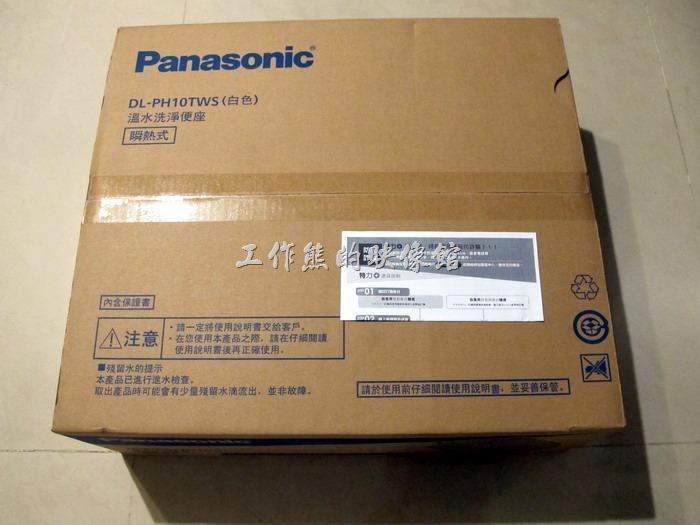 網購的【Panasonic DL-PH10TWS】到貨,包裝外觀無破損。