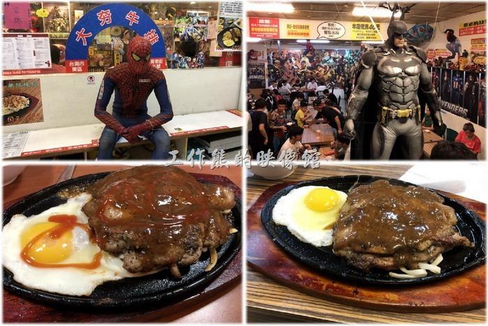 [台南成大美食街]大夯牛排館,育樂街上超人氣且富爭議的平價美食