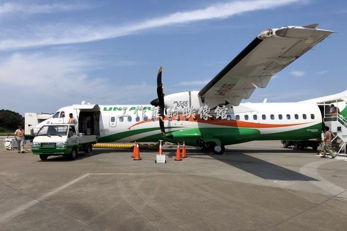 松山機場往馬祖南竿的螺旋槳小飛機