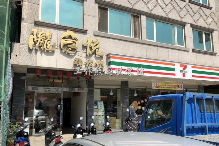 馬祖南竿隴之悅驛宿,旁邊就是7-11,在介壽公園旁邊,超便利。