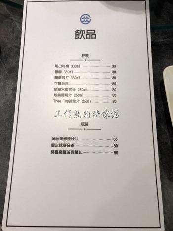 南港-漉海鮮蒸氣鍋(菜單)05