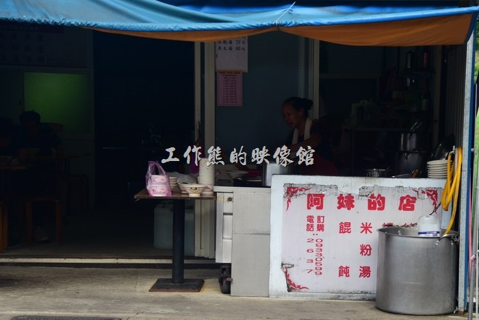 馬祖南竿-介壽獅子市場19