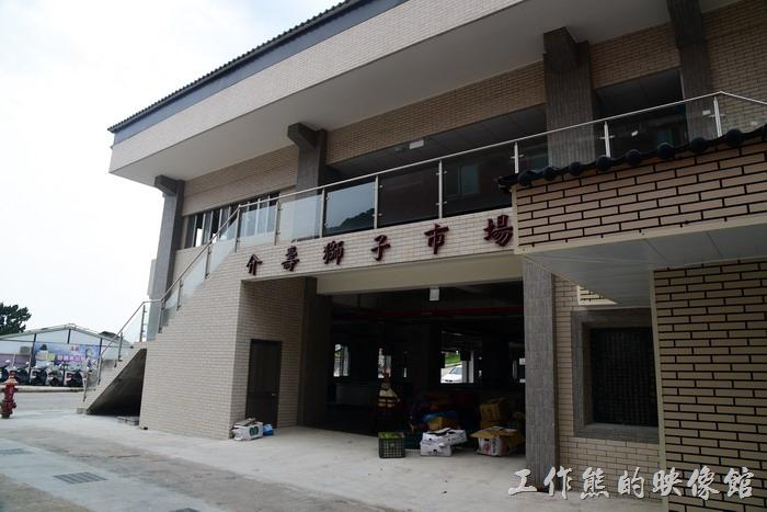 馬祖南竿-介壽獅子市場21