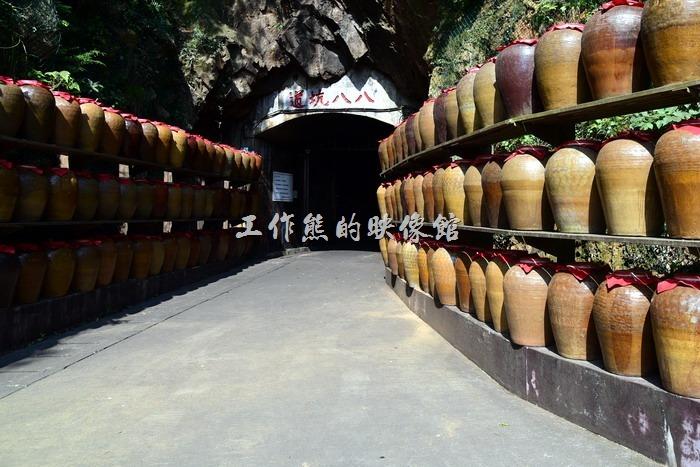八八坑道最佳的拍照地應該就是這個入口處左右兩排的老酒甕,如果你不喜歡紅麴發酵後的酒糟味,建議在門口拍拍照就可以了。