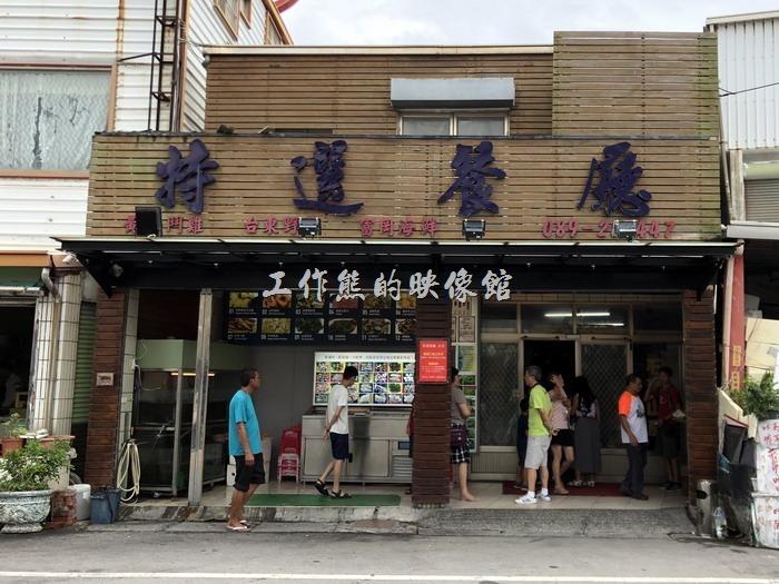 台東富岡特選海產餐廳的外觀。