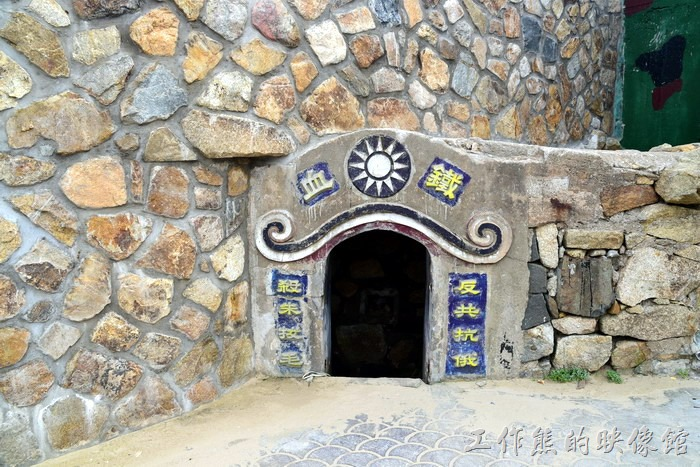 馬祖南竿-津沙聚落16