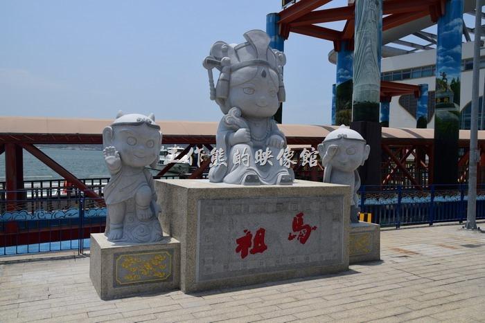 就因為馬祖把媽祖當成了宣傳的口號,所以在馬祖很多地方都可以看到媽祖的圖像。這是「福澳港」的Q版媽祖神像。