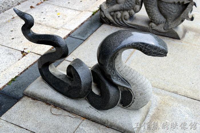 馬祖南竿-馬祖民俗文物館。「蛇」生肖圖騰。