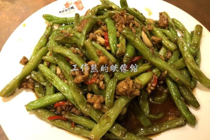 台北-好記阿美飯店。乾扁四季豆,NT130。這乾扁四季豆不及格啊!因為四季豆吃不太到爽脆的口感。