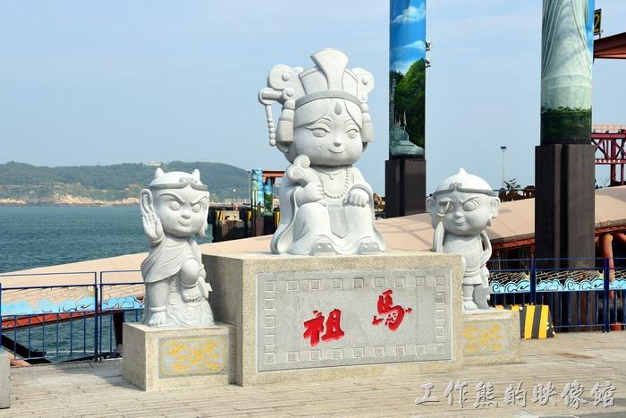南竿島上的福澳港渡輪碼頭有個Q版的馬祖裝置藝術,旁邊站著順風耳與千里眼。