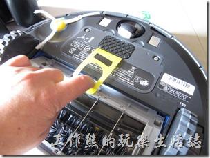 iRobot_Roomba_780_掃地機器人。拉掉黃色的拉環,我這個是錯誤示範,要向上拉,而不是側拉。
