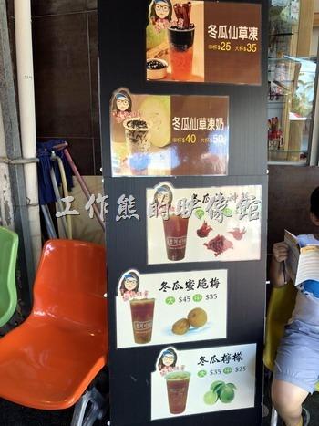 台南-義豐阿川冬瓜茶05