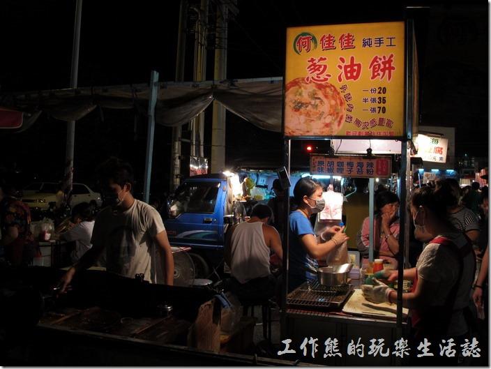 路竹夜市中的「何佳佳純手工蔥油餅」攤位。