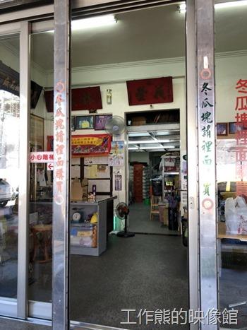 台南-義豐阿川冬瓜茶12