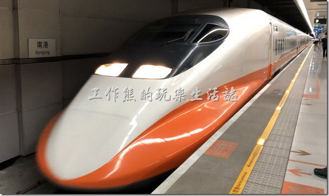 《台灣高鐵》訂票後退票要收手續費?高鐵如何退票或換票?