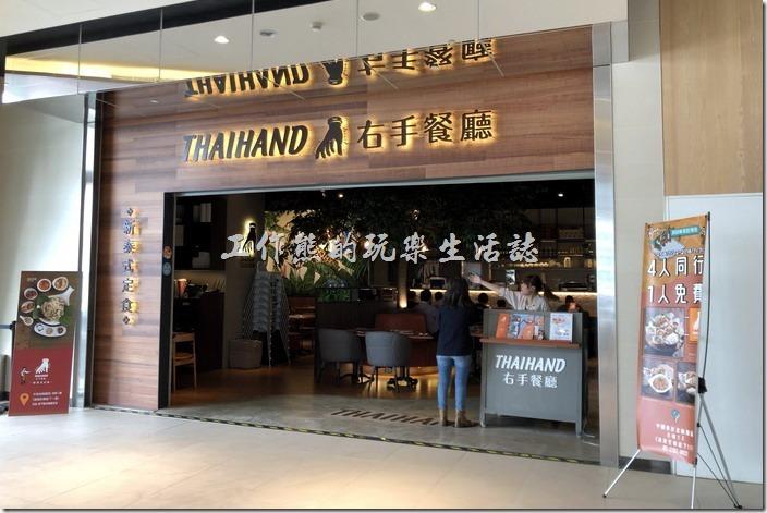 【右手餐廳】南港中信店面的外觀,記得在一樓喔!一般來不太容易找到。