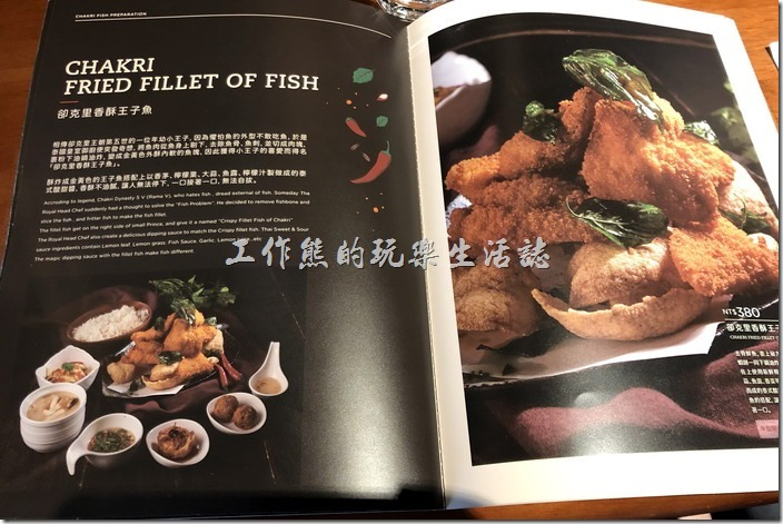 南港-右手餐廳(泰國菜)南港中信店的菜單!