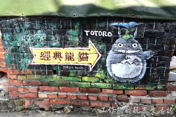 台南-大內龍貓公車站彩繪村12