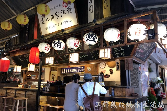 《台南美食》[國華街/水仙宮市場]達也濱家漁場,日本生魚片