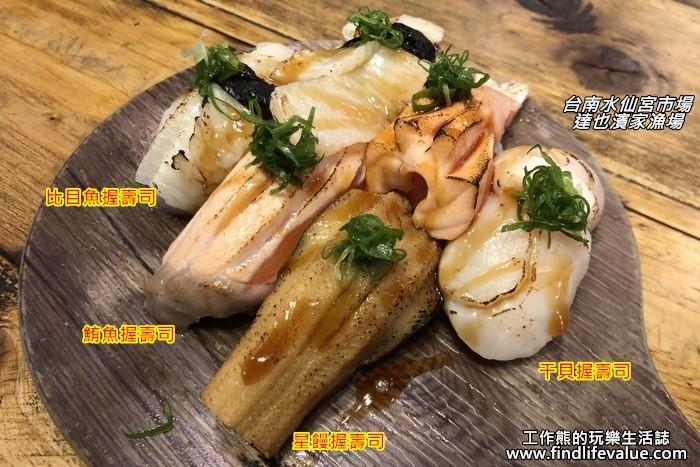 台南-達也濱家漁場。工作熊吃到兩貫鮭魚握壽司,其油脂豐富,魚肉鮮甜,入口軟綿,嚼兩下就化了。其他的握壽司則進了老婆的肚子了,所以無法評論,老實說光六貫根本就吃不飽。
