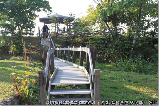 《高雄旅遊》到大崗山自然生態公園爬山兼健走
