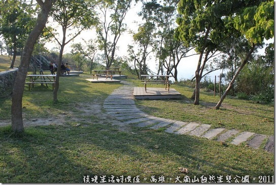 大崗山自然生態園區05