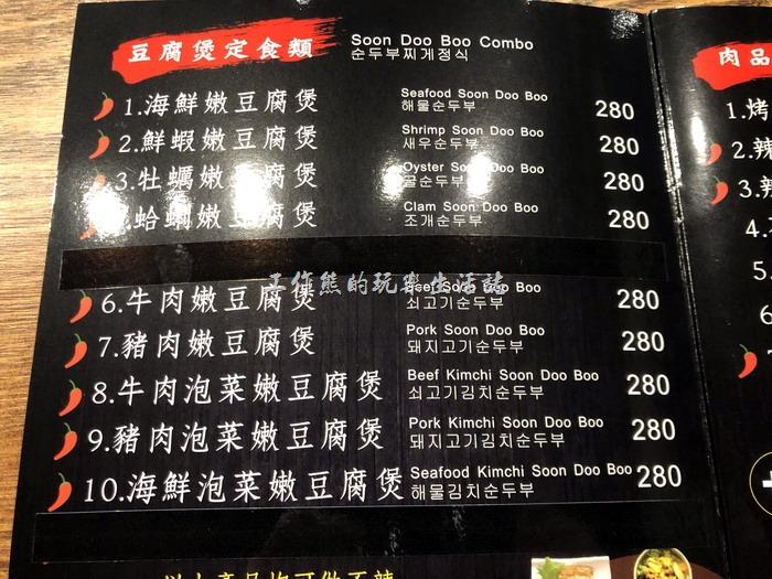 明月館焊國烤肉定食南港店的菜單(豆腐煲定食類)。