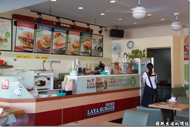 台南-拉亞漢堡