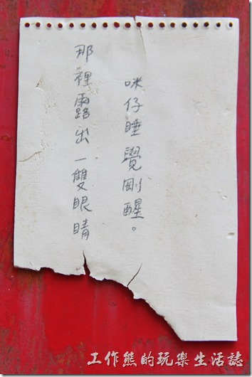 台南-321巷藝術聚落21