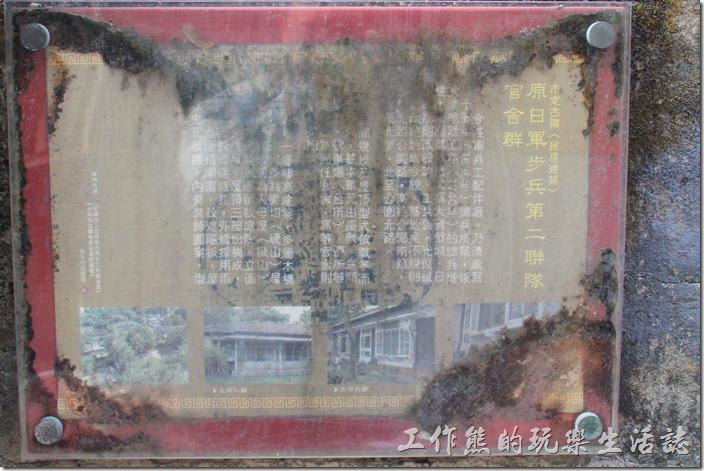 台南-321巷藝術聚落36