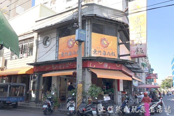這間「東門雞肉飯」位於嘉義市光彩路上,嘉義市好像總共有兩家東門雞肉飯。