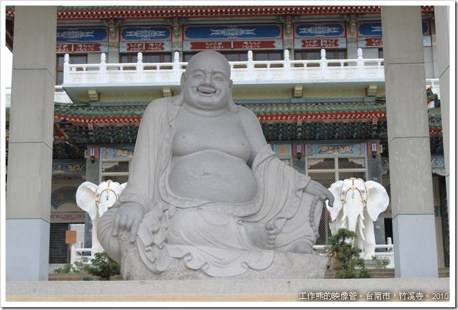 竹溪寺前的山門口正中央坐著一尊「彌勒佛」。