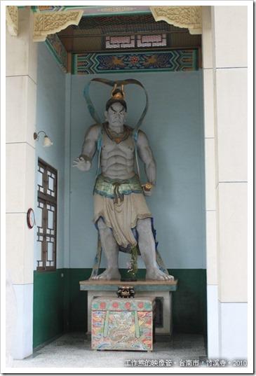 竹溪寺。這兩尊應該是護寺金剛,有錯的話,記得糾正我啊!他們就在「彌勒佛」所在的山門兩側。