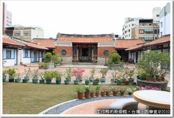 《台南旅遊》台南巡禮-西華堂