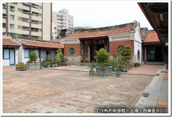 西華堂的主殿,內有釋迦牟尼佛神像。
