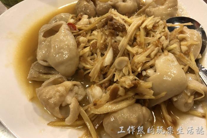 台北南港-三竹園客家小館。薑絲炒大腸,NT200。酸酸嗆嗆又脆脆的大腸,味道重的好!