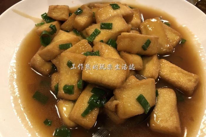 台北南港-三竹園客家小館。老皮嫩豆腐,NT160。味道還可以。