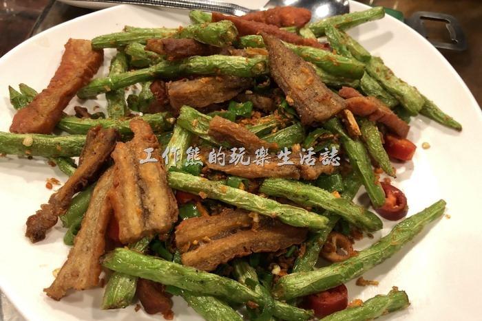台北南港-三竹園客家小館。肥腸四季豆,NT280。