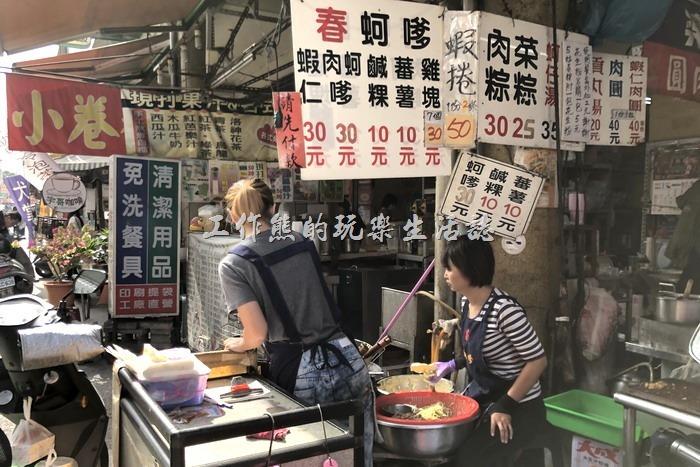 《台南美食》[國華街美食]春蚵嗲、肉嗲、蝦仁嗲