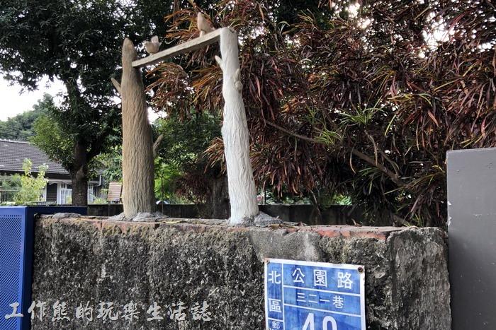 台南-321巷藝術聚落103