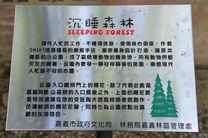 嘉義-北門車站沉睡森林09