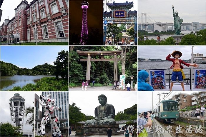 日本自由行2019